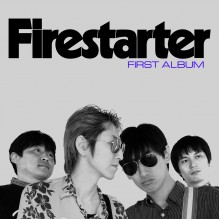 FIRESTARTER - First Album LP