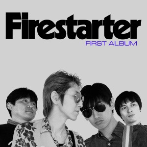 FIRESTARTER - First Album LP