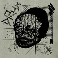 DRUX - s/t LP