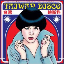 V/A - TAIWAN DISCO LP
