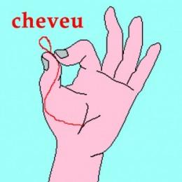 CHEVEU - Debut Album LP